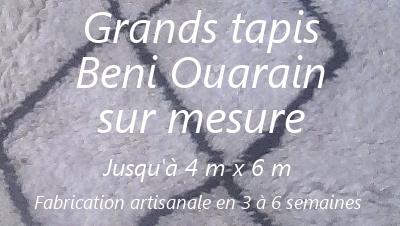 Grand tapis Beni Ouarain fabriqué sur mesure