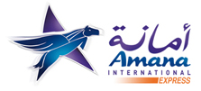 Amana international Maroc